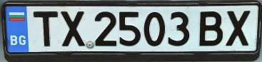 799px-BG_license_plate-touchup